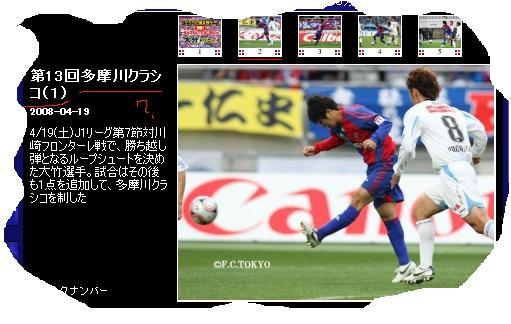 20080419tokyo.jpg